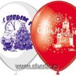 Новогодние шарики купить оптом в Нижнем Новгороде