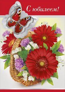 Купить открытки оптом в Нижнем Новгороде
