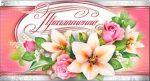 Пригласительные на свадьбу или приглашения на свадьбу