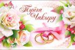 tatar_1