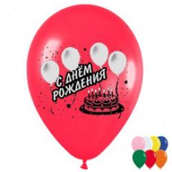 Латексные шары С Днем Рождения купить в Нижнем Новгороде