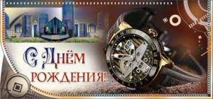 Купить конверты для денег оптом в Нижнем Новгороде