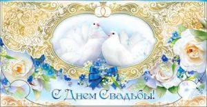 Свадебные конверты для денег купить оптом в Нижнем Новгороде