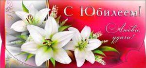 Купить конверт для денег с юбилеем оптом в Нижнем Новгороде