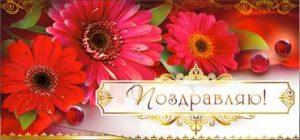 Конверты для денег купить оптом в Нижнем Новгороде