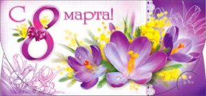 Купить на 8 марта конверт для денег в Нижнем Новгороде оптом